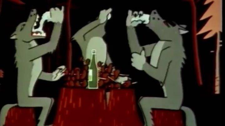 Бабушкин козлик (1963)