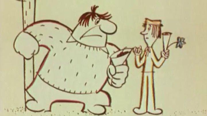 Выше голову ! (1972)