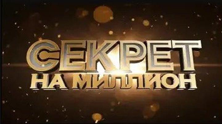 Мария Максакова (продолжение), 01/12/2018 (телешоу) HD