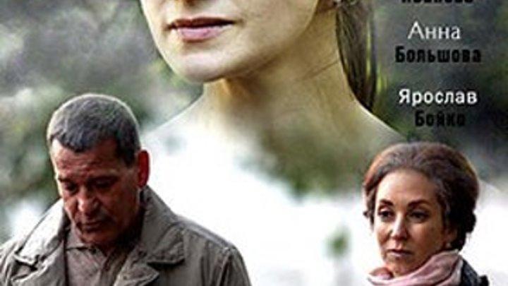 Вернись в Сорренто (2019). 2 серия. Мелодрама, премьера.