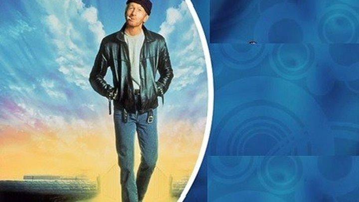Почти ангел (комедийная драма от создателей кинохитов «Крокодил» Данди» и «Крокодил» Данди 2» с Полом Хоганом, Линдой Козловски, Элиасом Котеасом) | США, 1990