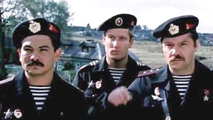"""""""Одиночное плавание"""".1985г. Золотая коллекция художественных фильмов."""