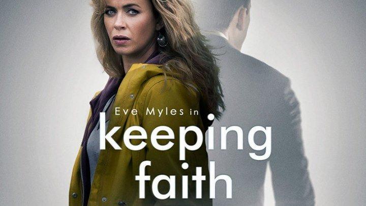 Спасти Фэйт / Keeping Faith / S01E02 / 2017