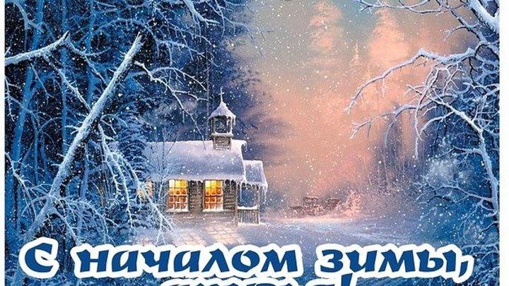 Мой город - 5 ( зимний Череповец