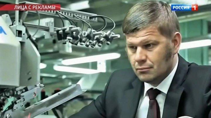 Дмитрий Губерниев поддерживает отечественного производителя!