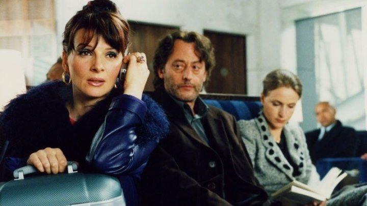 История любви (2002) мелодрама, комедия Франция, Великобритания