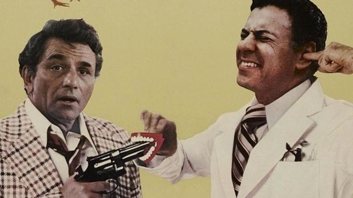 Свояки (авантюрная комедия от режиссера хита «Ничего не вижу, ничего не слышу» Артура Хиллера с Питером Фальком и Аланом Аркином) | США, 1979