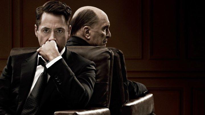 Судья / The Judge / 2014 / FHD (1080p)