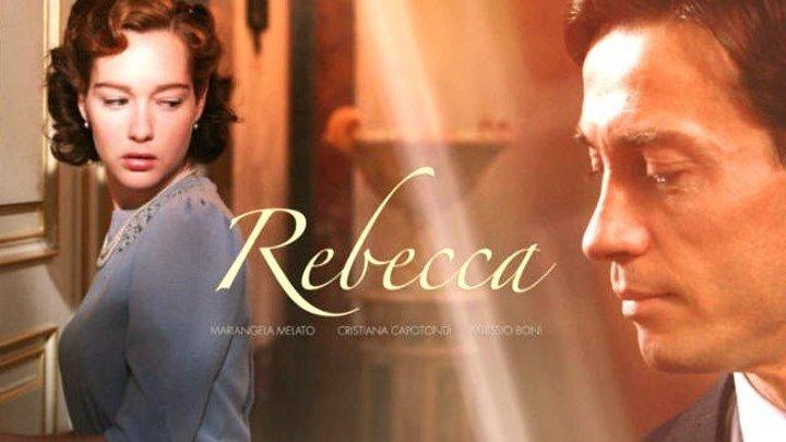Ребекка (1 серия из 2) / Rebecca, la Prima Moglie / 2008 / SATRip