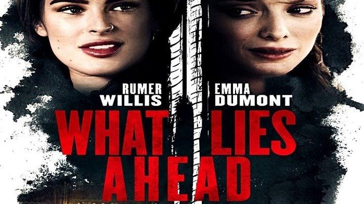 Что нас ждёт / What Lies Ahead (2019) - Триллер