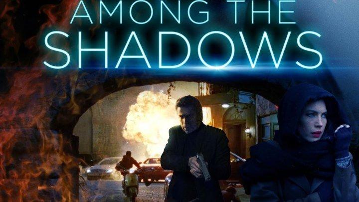 среди теней / among the shadows (2019)