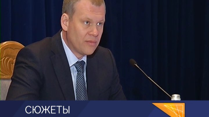 Оперативное совещание руководителей муниципальных служб и предприятий
