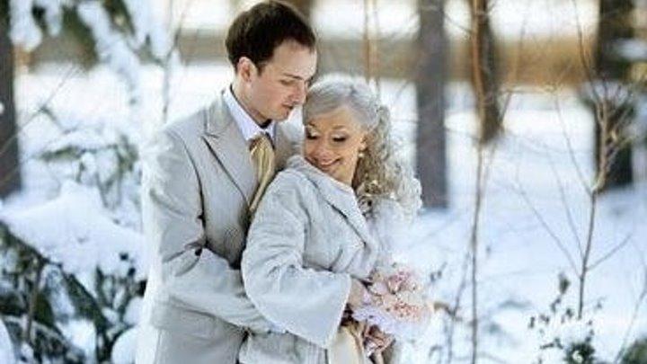 «Свадьбы не будет» Мелодрама