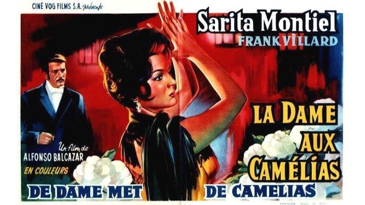 Дама с камелиями (Прекрасная Лола) / La bella Lola / 1962 / DVDRip