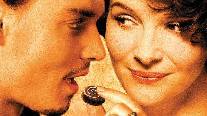 Любовь, романтика и шоколад (2019)