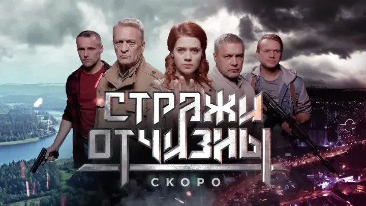 Cтpaжи 0тчи3ны 1-2 2019