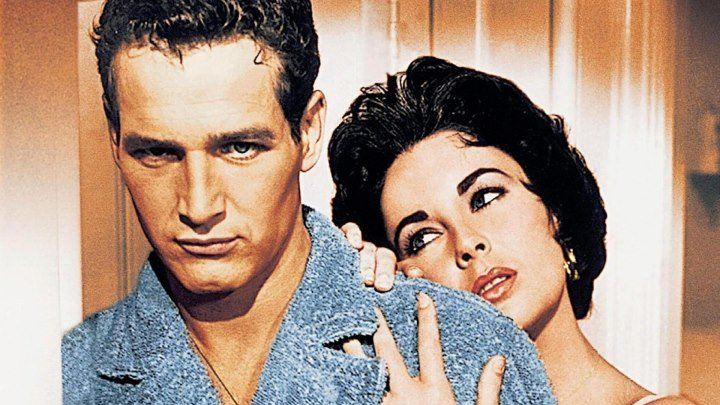 Cat on a Hot Tin Roof 1958 with Elizabeth Taylor, Paul Newman, Jack Carson and Burl Ives