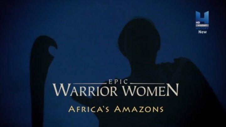 Женщины-воины. 3 серия. Африканские амазонки. 2017. DOK-FILM.NET