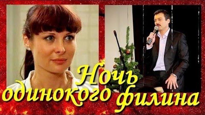 Ночь одинокого филина.2012.HDTV 1080i.