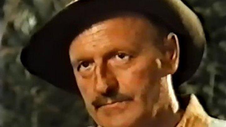 "Х/ф ""Гриф-птица терпеливая"" ( Италия , 1991 г)"