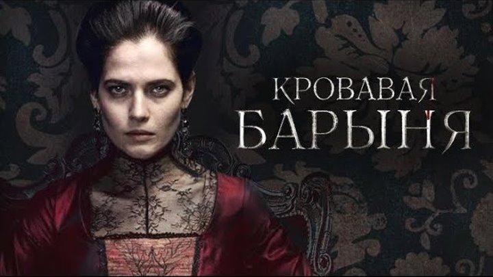 < Video Жанр: Драмы, Исторические, Русские