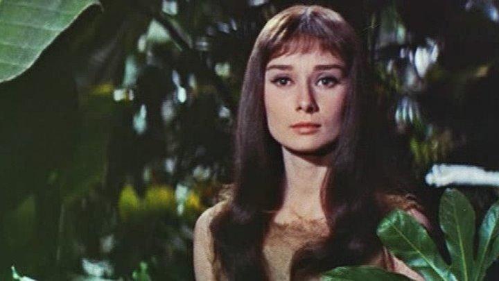 Зеленые поместья (1959) / Green Mansions (1959)