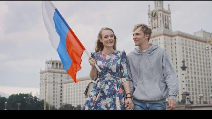 Парни с флагом восхитительны