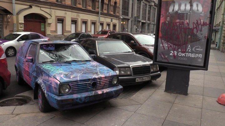 Красота лишь снаружи: жители улицы Рубинштейна жалуются на мусор и отсутствие ремонта. ФАН-ТВ