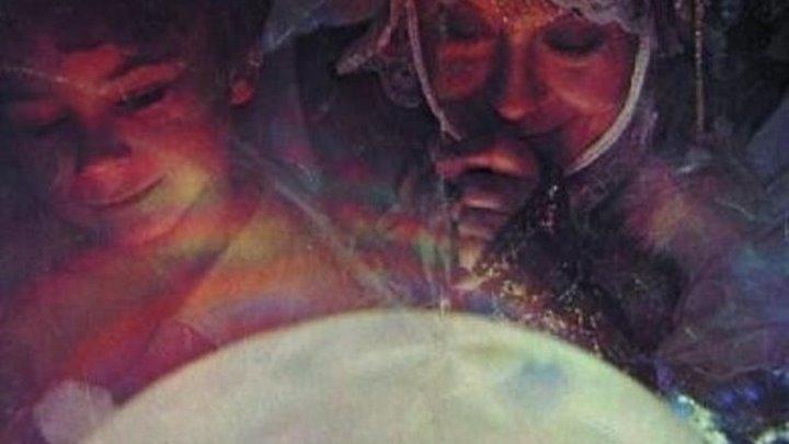Матушка Метелица (1985)