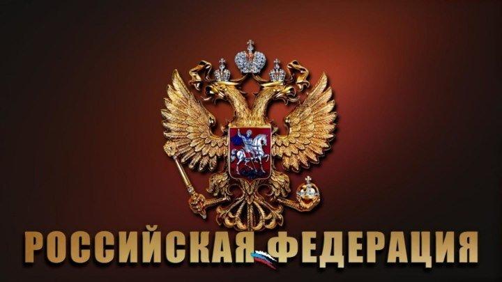 Любовь моя, поющая Россия! - Концерт