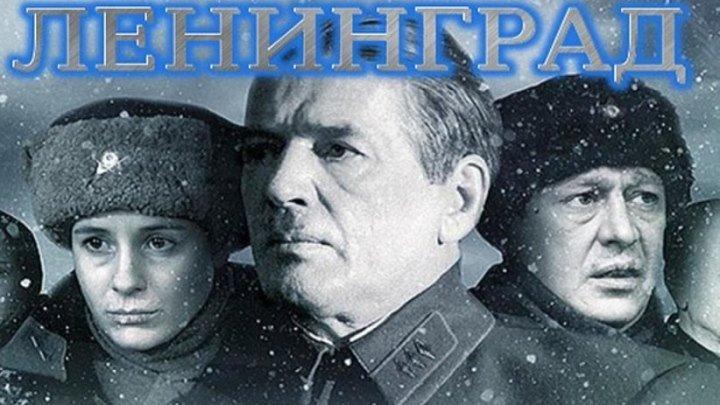 <А.т.а.к.а. Н.а. Л.е.н.и.н.г.р.а.д. 2009 HD Россия, Драма, военный фильм