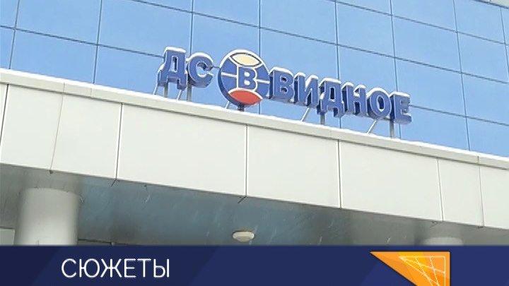 """""""Живу спортом"""" - оцени работу спортивных учреждений района"""