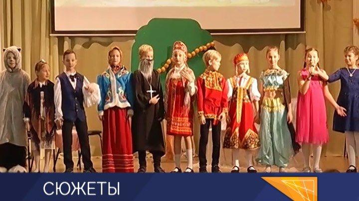 """В гостях у Лукоморья"" - викторина по мотивам сказок Пушкина"