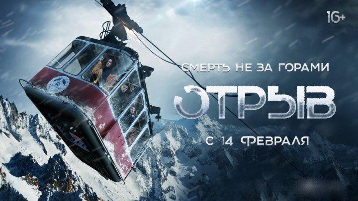 0TpыB 2OI9 HD