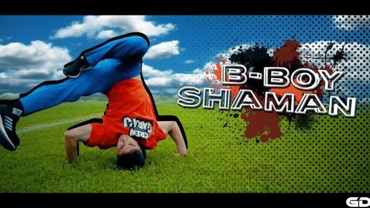 B-boy SHAMAN | summer 2018