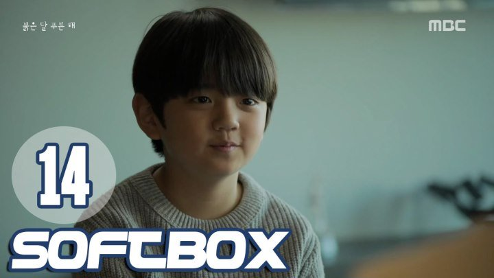 [Озвучка SOFTBOX] Красная луна, голубое солнце 14 серия