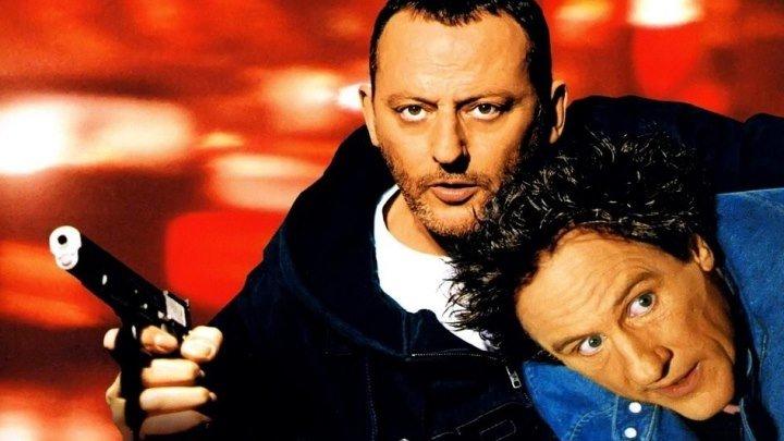 Невезучие. Фильм, 2003 (12+) [HD]