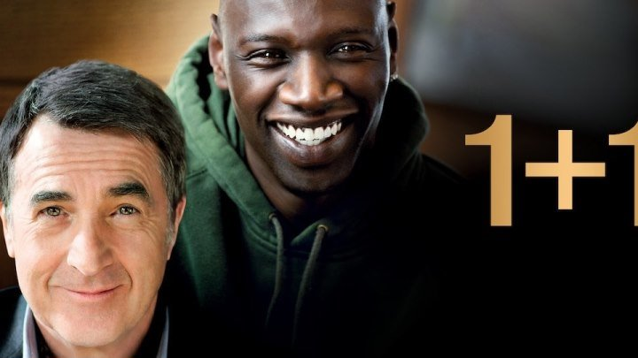 1+1 / Intouchables, 2011 (16+) [HD]