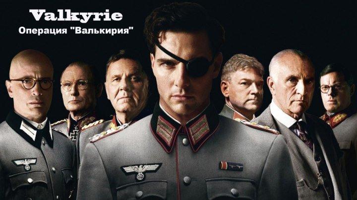 Full HD ( Триллер, Драма, Военный, История )