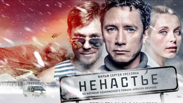 01 - 10 .seriya.2018.HDTVRip_ 2018 Россия драма криминал