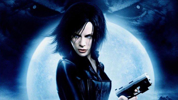 Другой мир 2: Эволюция (2006) Underworld: Evolution