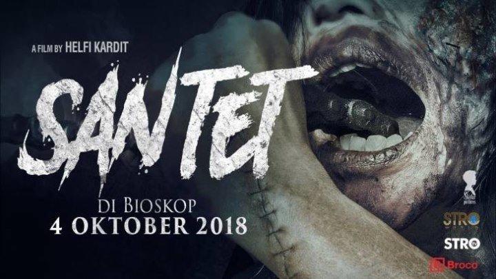Черная магия / Santet (2018) - Ужасы