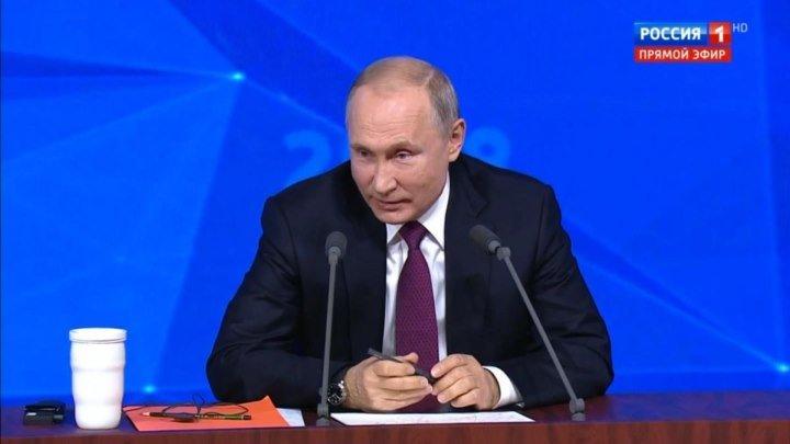 Владимир Путин — о своей женитьбе.