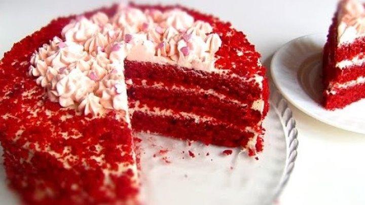 Торт Красный бархат - супер рецепт!