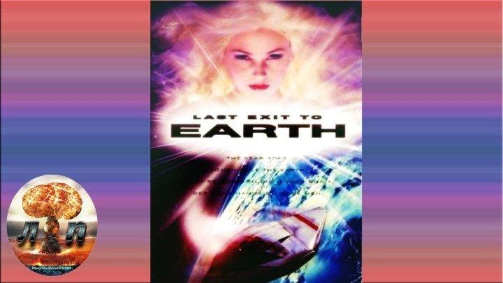 Последняя надежда Земли (1996)