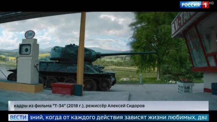 В Москве под бурные овации зрителей прошла премьера блокбастера «Т-34».