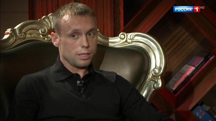 Известный футболист Денис Глушаков отвечает жене, которая обвинила его в измене!
