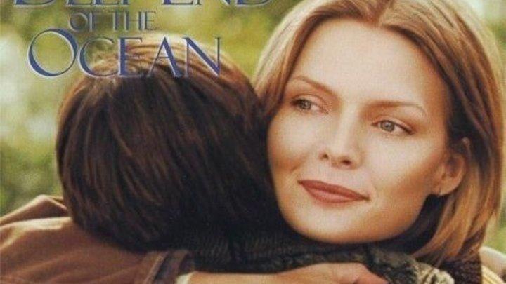 На самом дне океана (1999) HD720p Драма