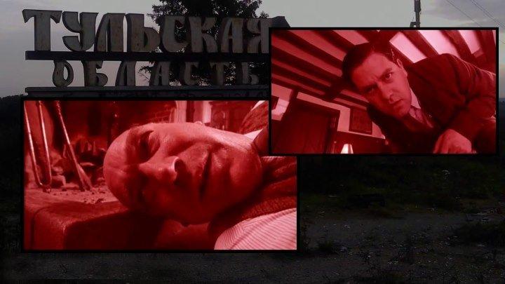 Потрясающее убийство в г. Мухосранске