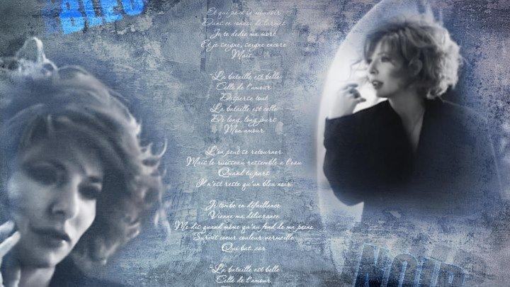 Mylene Farmer - Bleu Noir (50fps - HD 720p)